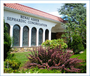 Benai Asher Sephardic Synagogue of Long Beach, Long Island, NY
